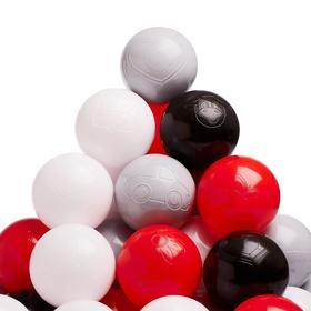 Набор шаров 150 шт, цвета: красный, серый, белый, чёрный Ош