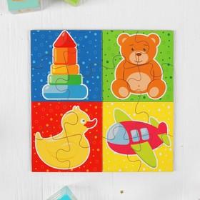 Набор пазлов для малышей «Игрушки» 4 картинки, размер 1 картинки: 10×10×1,4 см