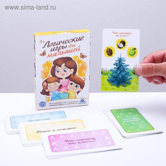 Логические игры для малышей, 40 карточек