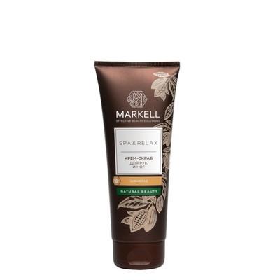 Крем-скраб для рук и ног Markell Natural SPA & Relax «Шоколад», 120 мл