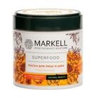 Маска для лица и шеи Markell Superfood «Гидробаланс», кокосовая вода и кумкват, 100 мл