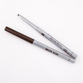 Карандаш для бровей механический Relouis Brow Wow, тон №03 Medium Brown светло-коричневый
