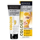 Маска-пленка для лица Revuele Colour Glow Collagen, моделирующая, 80 мл