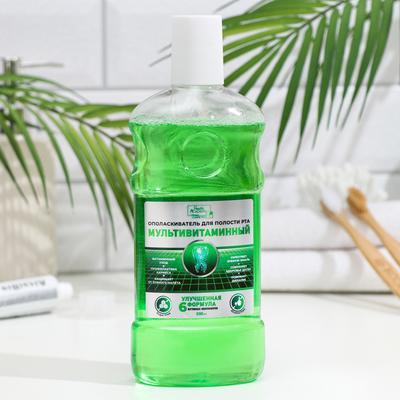 Ополаскиватель для полости рта Vilsendent «Мультивитаминный», цвет зелёный, 500 мл