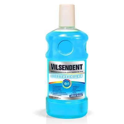 Ополаскиватель для полости рта Vilsendent «Отбеливающий», цвет голубой, 500 мл