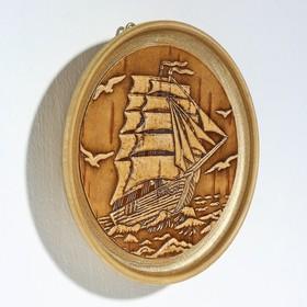 Декоративная тарелка «Корабль», D=10 см, береста Ош