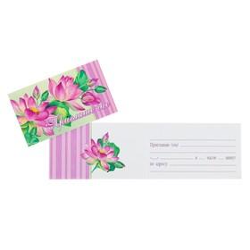 Приглашение 'Универсальное' глиттер, цветы Ош