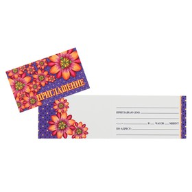 Приглашение 'Универсальное' глиттер, цветы, фон в горошек Ош