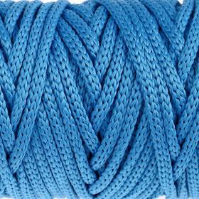 Шнур для рукоделия полиэфирный 'Софтино' 4 мм, 50м/110гр (синий) Ош