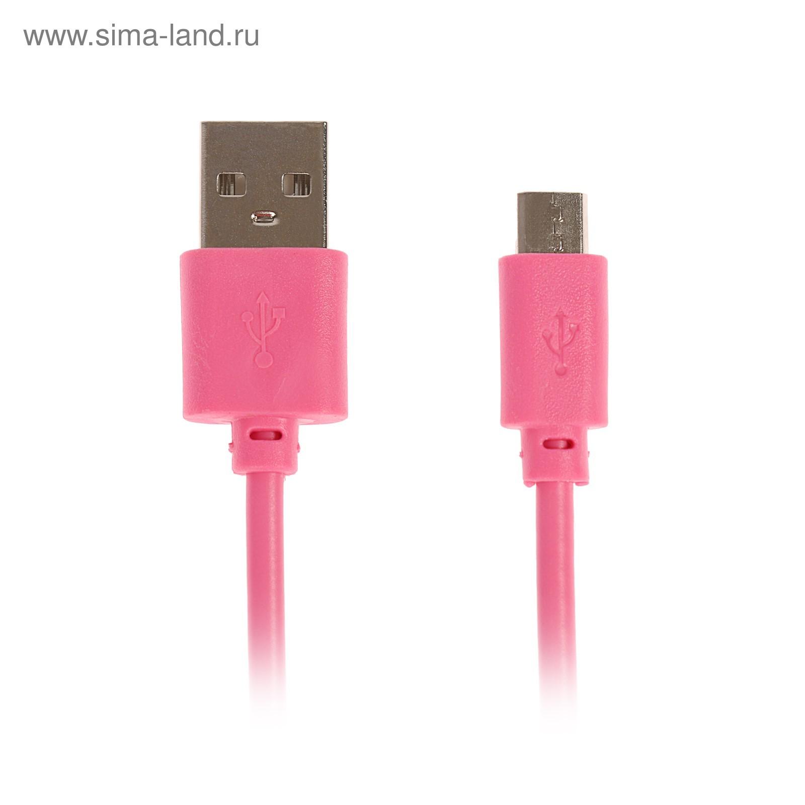 Кабель LuazON, micro USB - USB, 1 А, 1 м, розовый