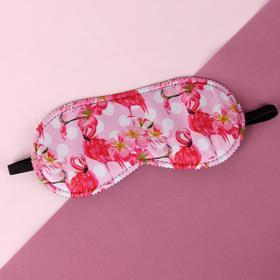 Маска для сна «Фламинго» 19,5 × 8,5 см, резинка одинарная, цвет розовый Ош