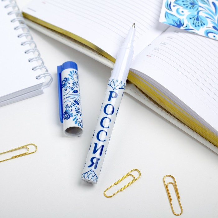 Ручка сувенирная Россия. Узоры