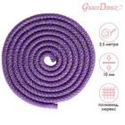 фиолетовый золото люрекс