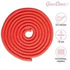 Скакалка гимнастическая, 2,5 м, 150 г, цвет красный/золото/люрекс