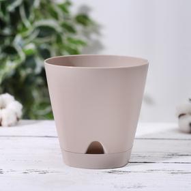 Горшок для цветов с прикорневым поливом 0,65 л Amsterdam, D=11 см, цвет молочный шоколад