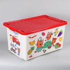 Ящик детский 57 л