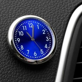 Часы автомобильные, внутрисалонные, d 4.5 см, синий циферблат Ош