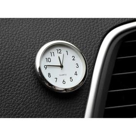 Часы автомобильные, внутрисалонные, d 4.5 см, белый циферблат Ош