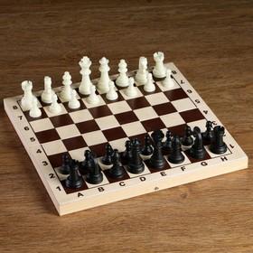 Фигуры шахматные пластиковые  (король h=6.2 см, пешка 3 см) Ош