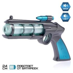 Пистолет «Космо», световые и звуковые эффекты, работает от батареек, цвет МИКС Ош