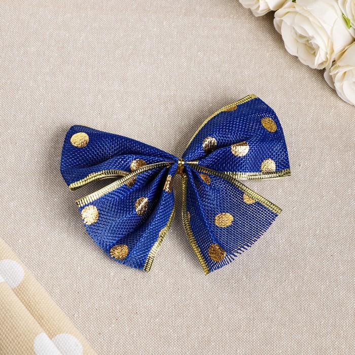 """Бант праздничный """"Горошек"""", синий в золотой горошек, 14 х 10 см"""