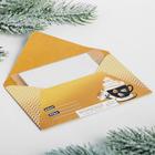 Аромасаше в почтовом конверте «Сладкой жизни», ваниль - Фото 2