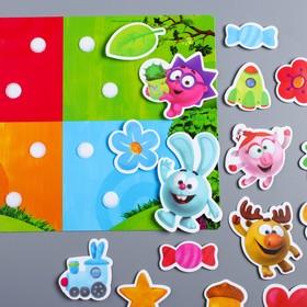 Развивающая игра на липучках, конструктор «Веселые липучки. Изучаем цвета», СМЕШАРИКИ