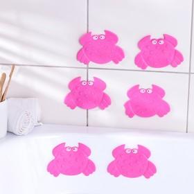 Набор мини-ковриков для ванны Доляна «Краб», 9×12 см, 6 шт, цвет МИКС Ош