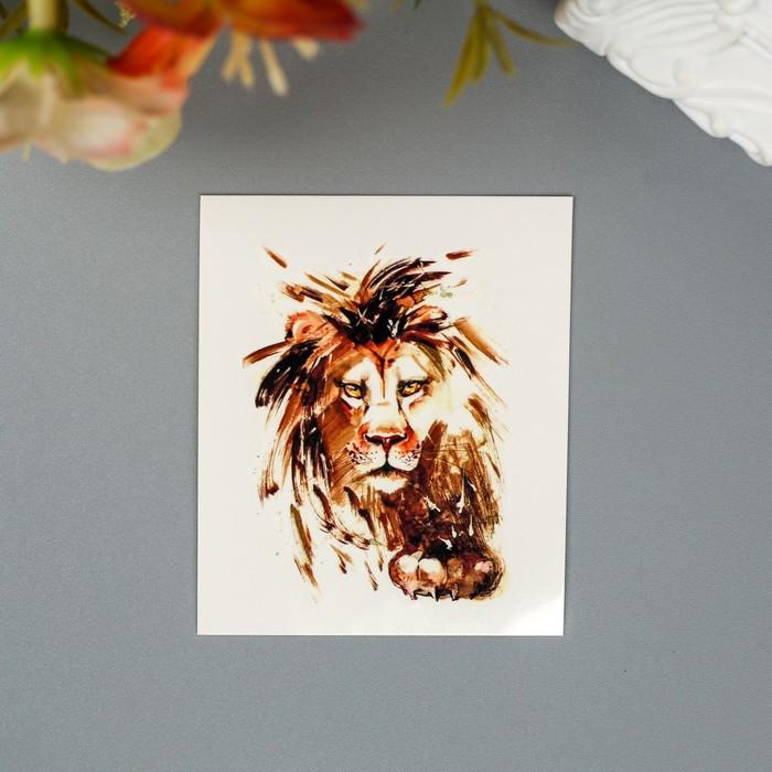 """Татуировка на тело """"Акварельный лев"""""""