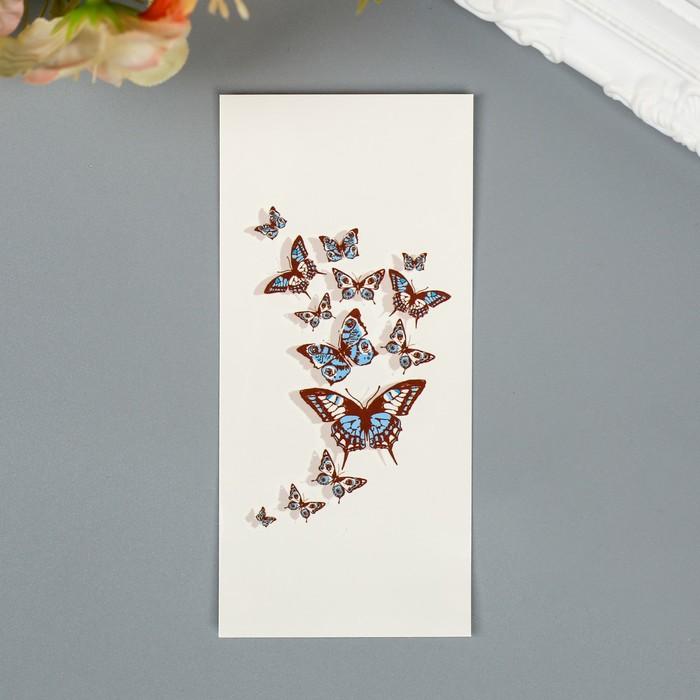 "Татуировка на тело ""Бабочки 3D"""