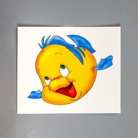 """Татуировка на тело """"Желтая рыбка"""" МИКС"""
