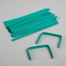 Клип-лента в нарезке, зеленый, 13 см