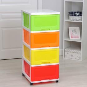 Комод 4-х секционный «Радуга», разноцветный Ош