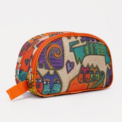 Косметичка дорожная, 2 отдела на молниях, с ручкой, цвет оранжевый
