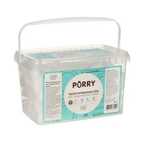 Соль таблетированная для посудомоечной машины OPPO Protect, 2 кг
