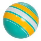 Мяч, диаметр 10 см, цвета МИКС - Фото 2