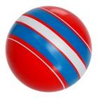 Мяч, диаметр 10 см, цвета МИКС - Фото 3