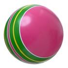 Мяч, диаметр 12,5 см, цвета МИКС - Фото 10