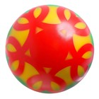Мяч «Корзинка», диаметр 15 см, цвета МИКС - Фото 6