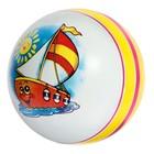 Мяч, диаметр 15 см, цвета МИКС - Фото 2