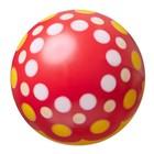 Мяч, диаметр 20 см, цвета МИКС - Фото 11