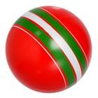 Мяч, диаметр 20 см, цвета МИКС - Фото 3