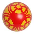 Мяч, диаметр 20 см, цвета МИКС - Фото 8