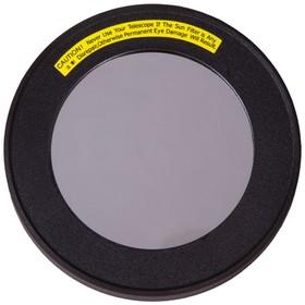 Солнечный фильтр Sky-Watcher для рефракторов 80 мм Ош