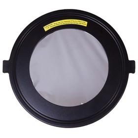 Солнечный фильтр Sky-Watcher для MAK 150 мм Ош