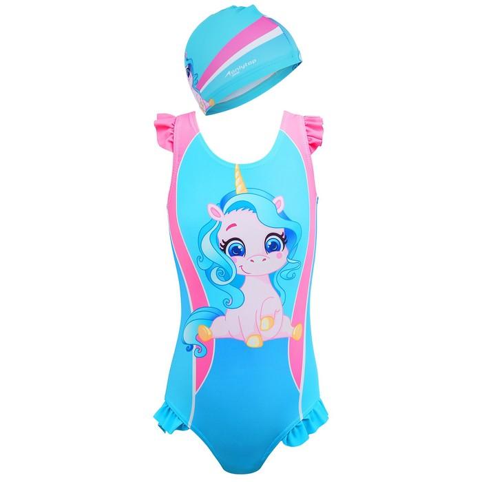 Комплект для плавания детский (купальник+шапочка), размер 34, рост 128 см