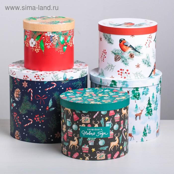 Набор подарочных коробок  5 в 1 «Европейский», 13 × 14‒19.5 × 22 см