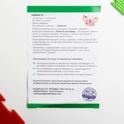 Модульный массажный коврик - пазл, ОРТО Набор №10 «Ассорти» - Фото 9
