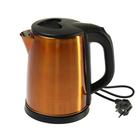 Чайник электрический GELBERK GL-322, 1500 Вт, 2 л, желтый