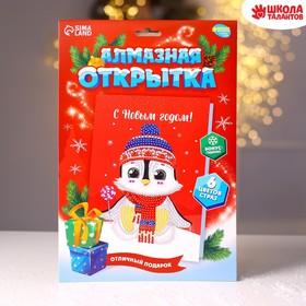 Алмазная вышивка на открытке «Зимняя история», 21 х 14,8 см + емкость, стержень с клеевой подушечкой. Набор для творчества Ош